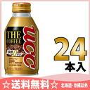 Canned 24 canned 270 g of UCC THE COFFEE sugar zero bottles Motoiri [no sugar コーヒーザコーヒー]