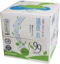 99 13 liters of Kagoshima Tarumizu hot spring hot spring water [13L]