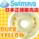 Duckyellow-photo
