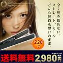 Img55680752