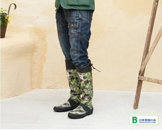 日本野鳥の会 長靴 カモフラージュ日本野鳥の会|パッカブル|バードウォッチング|長靴|ゴム長靴|ラバーブーツ|レイングッズ