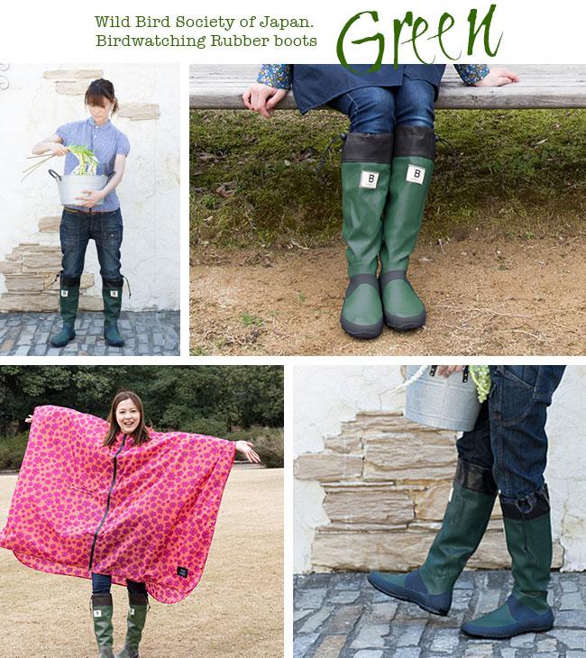 日本野鳥の会 長靴 レインブーツ バードウォッチング長靴 雨 フェス グリーン 緑色