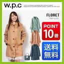 World Party (w.p.c) raincoat florettes women WPC | world party | rainwear | ware | Kappa | raincoat | rain guts | florals | Navy | Orange | green | umbrella | outdoors | goods | cute | fashionable | rain wear