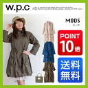 World party (w.p.c) raincoat Mods Lady's WPC| World party | Rainwear | Wear | Rain jacket | Rain jacket | レイングッツ |Military | Olive | Green | Navy | Beige | Umbrella | OUTDOOR | グッツ | Pretty | Fashion | Lane goods