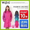 World party (w.p.c) raincoat pin dot A-line-style Lady's WPC| World party | Rainwear | Wear | Rain jacket | Rain jacket | レイングッツ | Navy | Pink | Green | Black | Umbrella | グッツ | Pretty | Fashion | Lane goods