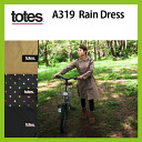 Totes A319 totes レインドレス rain poncho raincoats | outdoors | FES | trekking | water-resistant | water-repellent | cute | design | fashionable | Packable | summer festivals | gardening | climbing | rain wear | rainwear | Kappa | raincoat | umbrella | folding
