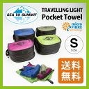 씨 투 서밋 OD 포켓 타월 S 수건 | 마이크로 화이버 | 압축 | | 속 건 | 물 | 간단한 | 라이트 | 파일 | 드라이 | 등산 | 트레킹 | 아웃 도어 | 캠핑 | 스포츠 | 여행 | 여행 |
