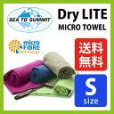 씨 투 서밋 드라이 빛 수건 Dry Lite 타월 S | Sea to Summit | 마이크로 화이버 | 다용도 수건 | 아웃 도어 | 트레킹 | 등산 | 스포츠 | 다양 한 | 야영 컴팩트 | | 속 건 | 물 | 간단한 | 라이트 | 파일 | 드라이 | 여행 | 여행 |