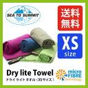 씨 투 서밋 드라이 빛 수건 Dry Lite 수건 XS Sea to Summit | 마이크로 화이버 | 다용도 수건 | 아웃 도어 | 트레킹 | 등산 | 스포츠 | 항균 | 야영 컴팩트 | | 속 건 | 물 | 간단한 | 라이트 | 파일 | 드라이 | 여행 |