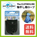 씨 투 서밋 OD 마감 선 350cm 빨 춘다 | 여행 | 여행 | 캠핑 | | 빨 | 세탁기 | 로프 |