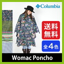 Columbia 2014 model Colombia womackponchoponcho | poncho | outdoor festivals | waterproofing water repellent | Packable | tarp | turf | rainwear | outdoors | trekking | climbing | rainwear | Kappa | raincoat | raincoats | rain guts | cell | SALE | sale