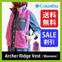 Columbia 콜롬비아 여자 アーチャーリッジ 베스트 조끼 | 양 | 보어 | 방한 의상 | 외부 | 컷 소 우 | 아웃 도어 | 스포츠 | 여자 | | 등산 | 트레킹 | Archer Ridge Vest |가을과 겨울 모델 | SALE|%O FF