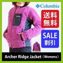 Columbia 콜롬비아 여성 アーチャーリッジ 자 켓 재킷 | 양 | 보어 | 방한 의상 | 외부 | 컷 소 우 | 아웃 도어 | 스포츠 | 여자 | | 등산 | 트레킹 | Archer Ridge Vest |가을과 겨울 모델 | SALE|%O FF