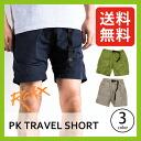 < 2015 년 봄 여름 신작! > 록스를 이용한 PK 여행 반바지 ROKX