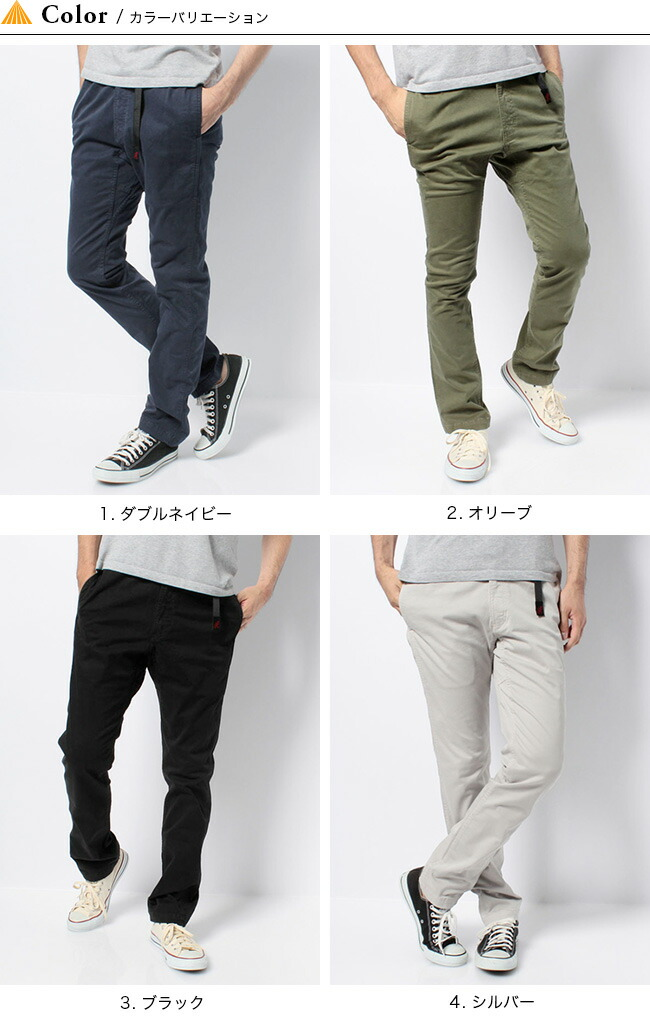 GRAMiCCi ����ߥ� NN�ѥ�� New Narrow Pants �ʥ?�ѥ�ĤθԾ塢�ҥå׼���򤹤ä��ꤵ������ǥ롣