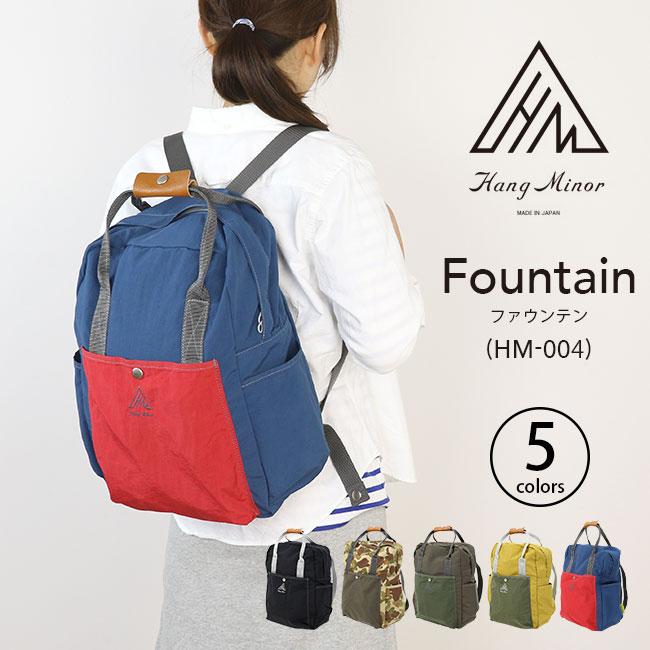 手提げバッグとリュックの2WAY仕様の便利バッグ。