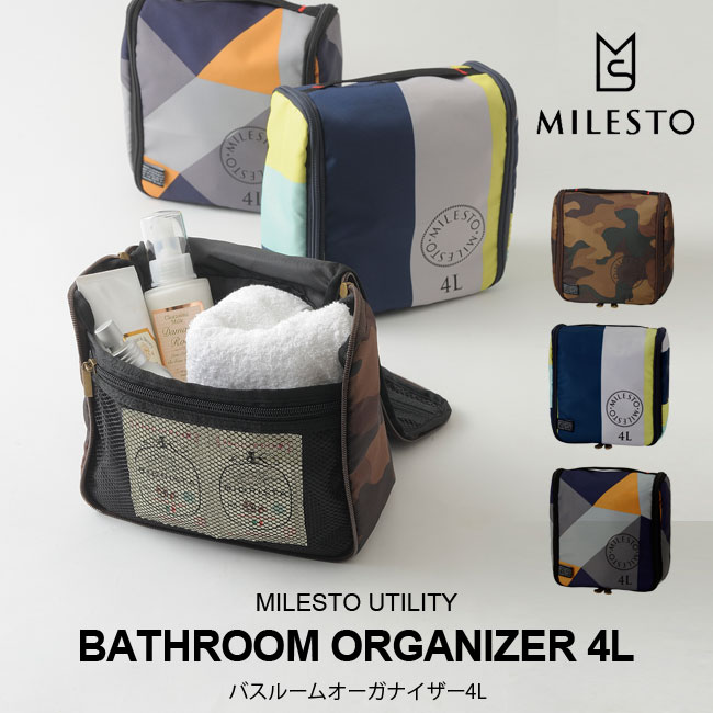 Miles to Bathroom organisers 4 LMILESTO Organizer makeup pouch bathroom  hook mesh travel travel travel accommodation storage Bath set men and women  and for. OutdoorStyle Sunday Mountain   Rakuten Global Market  Miles to