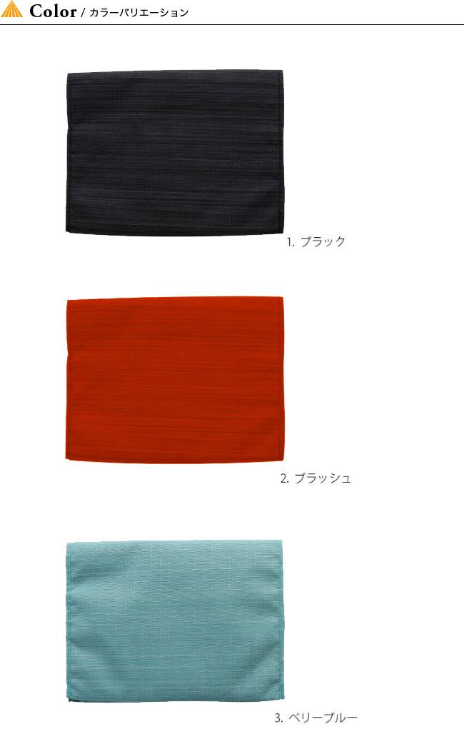 1.ブラック 2.ブラッシュ 3.ベリーブルー