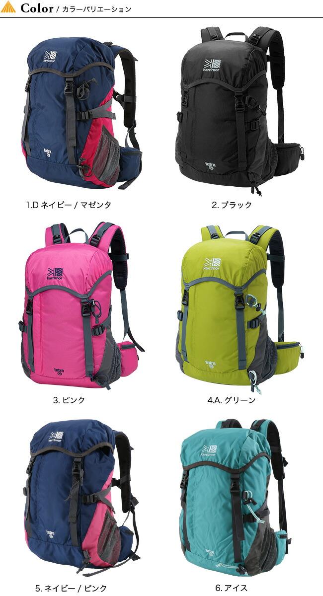 1.Dネイビー/マゼンタ 2.ブラック 3.ピンク 4.A.グリーン 5.ネイビー/ピンク6.アイス