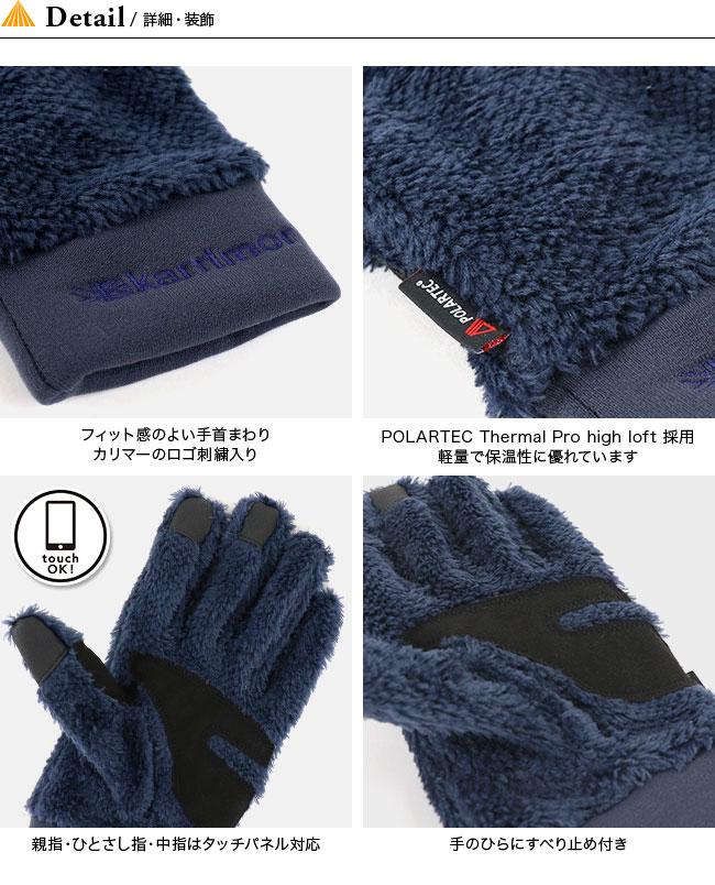 karrimor カリマー HLT glove HLT グローブ