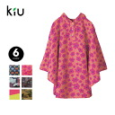 Kiu キウキッズレインポンチョポンチョ | Lane goods | Rain outfit | Rain jacket | Raincoat | Lane | Rain | Coat | Rain jacket | Kids | Child | Child | of the woman Boy | Children's clothes | | with the storing back Pretty | Fashion | World party | WPC