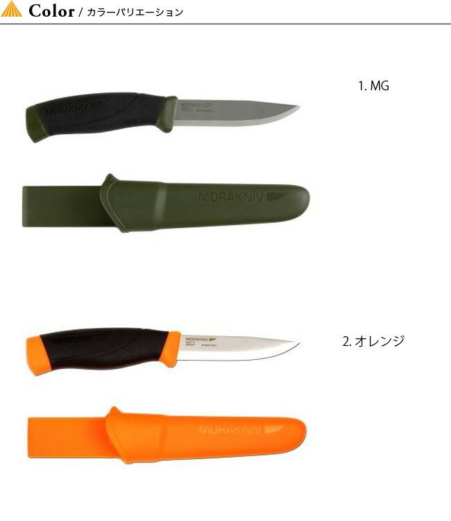 Heavy Duty ヘビーデューティー 1.MG 2.オレンジ