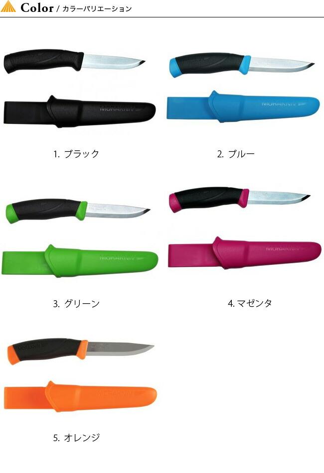 1.ブラック2.ブルー3.グリーン4.マゼンダ5.オレンジ