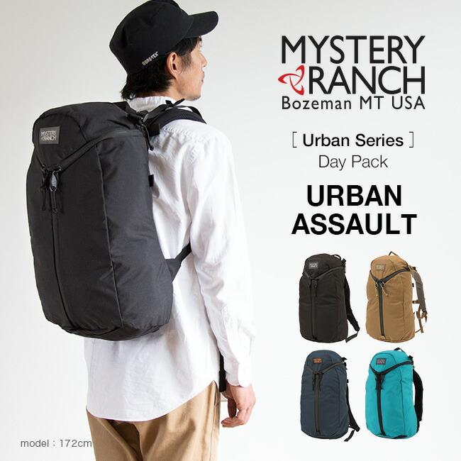 MYSTERY RANCH ミステリーランチ URBAN ASSAULT アーバンアサルト 正規品 リュックサック バックパック デイパック 3ジップ デイリー トラベル 旅行 メンズ レディース ブラック コヨーテ ミッドナイト ティール