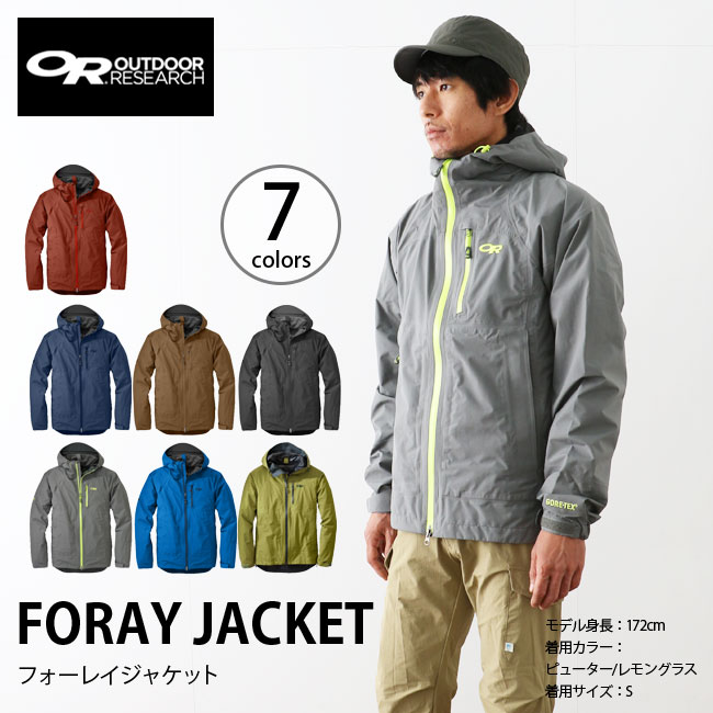 Outdoorstyle Sunday Mountain Rakuten Global Market