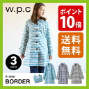 World party raincoat Lady's WPC|W.P.C| world party | Rainwear wear rain jacket, rain jacket, レイングッツ |Malin horizontal stripe | Beige | Navy | Umbrella | OUTDOOR | グッツ | Pretty | Fashion | Lane goods