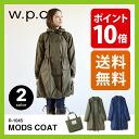 World Party (w.p.c) Mac mod women WPC | world party | rainwear | ware | Kappa | raincoat | rain guts | military | olive | green | Navy | beige | umbrella | outdoors | goods | cute | fashionable | rain wear
