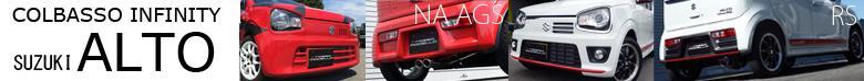 ����� HA36S NA 2WD 5AGS �ޥե顼 �ָ��б�