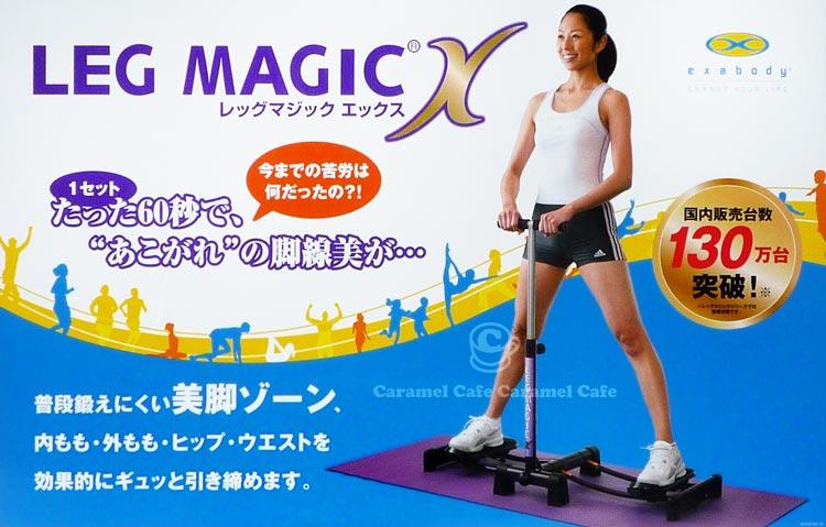 Leg Magic Workout By Rosalie Brown