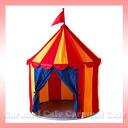 儿童帐篷折叠方法_衬衣折叠方法图解