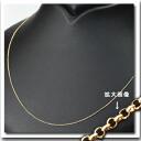 K18 하프 라운드 체인 목걸이 (18k, 18 금) (45cm 폭 1.0 mm 슬라이드 AJ) (nhks4510)