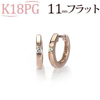 K18PGピンクゴールドダイヤフープピアス