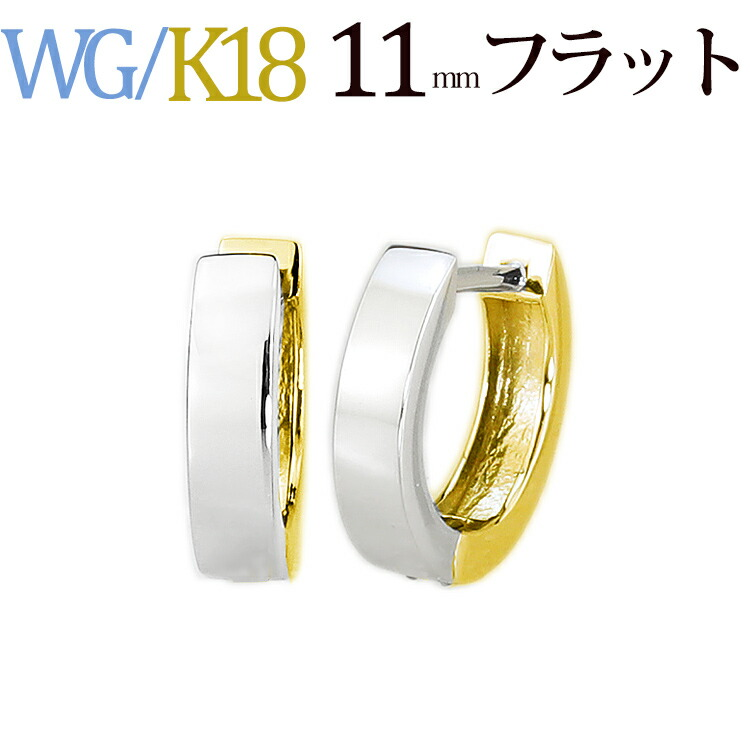WG/K18PGフープピアス