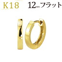 K18 pre-bent hoop earrings (12 mm flat, Japan made) (saf12k)