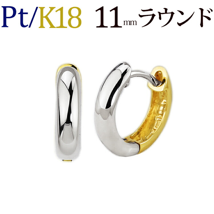 Pt/K18 hoop pierced earrings