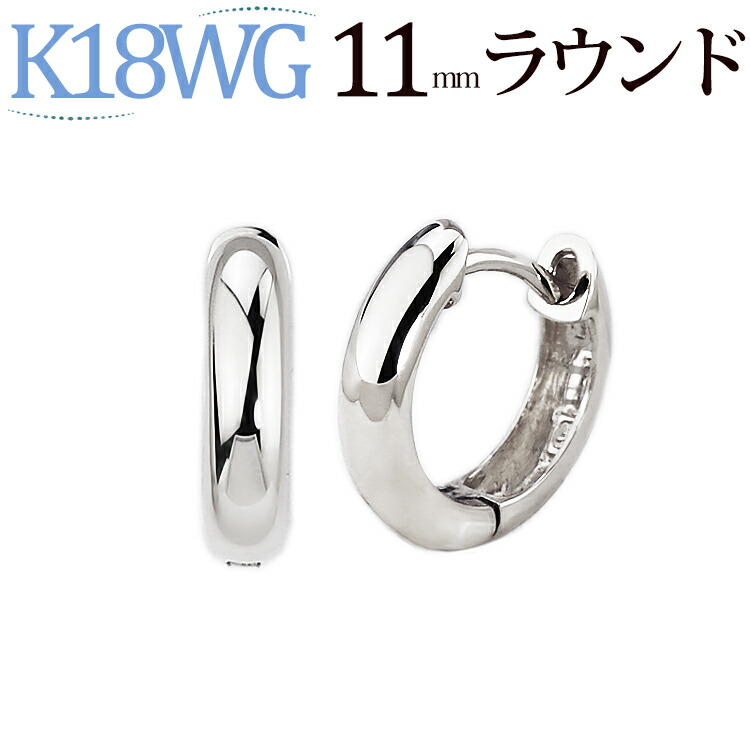 K18WG hoop pierced earrings