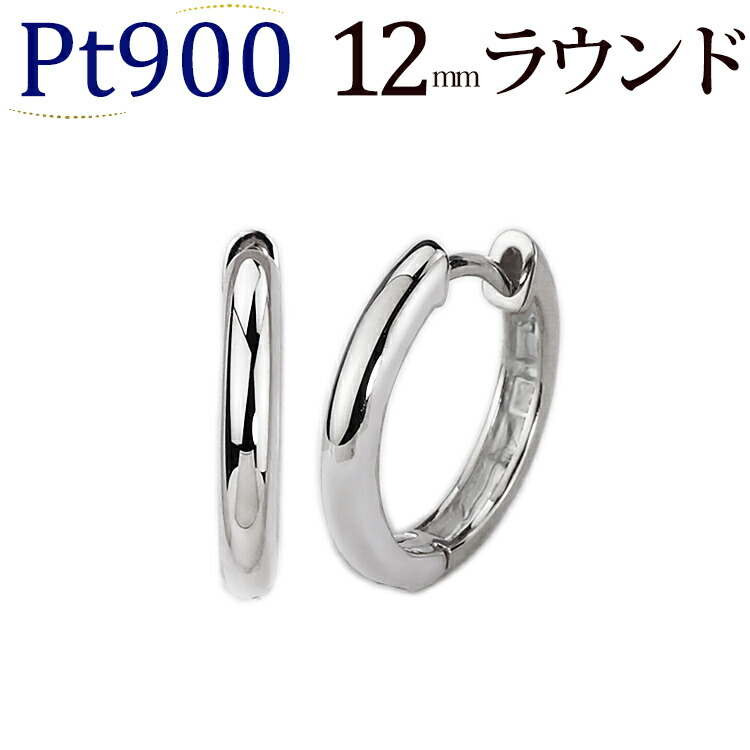 K18 white gold hoop pierced earrings