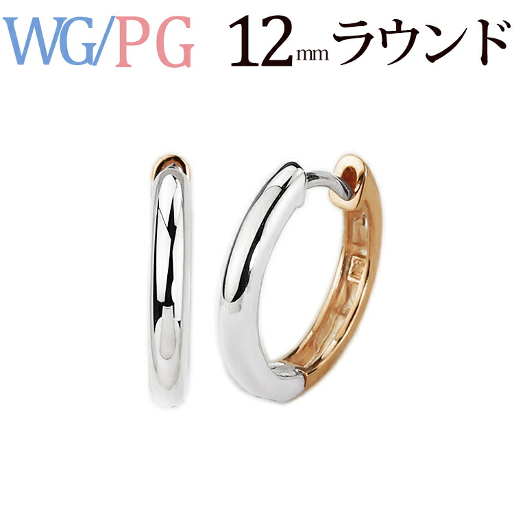 K18WG/K18PG hoop pierced earrings