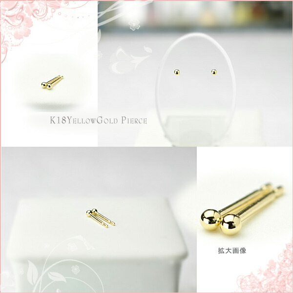 K18 yellow gold-maru ball pierced earrings