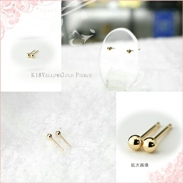 K18-maru ball pierced earrings