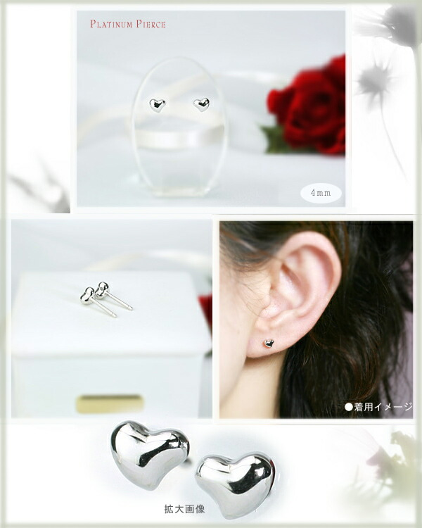 Pierced earrings image