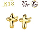 Cross K18 pies (made of 0.9 mm core, Japan) (scck9)