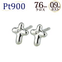 PT cross-Platinum earrings (made of 0.9 mm core, Japan) (sccpt9)