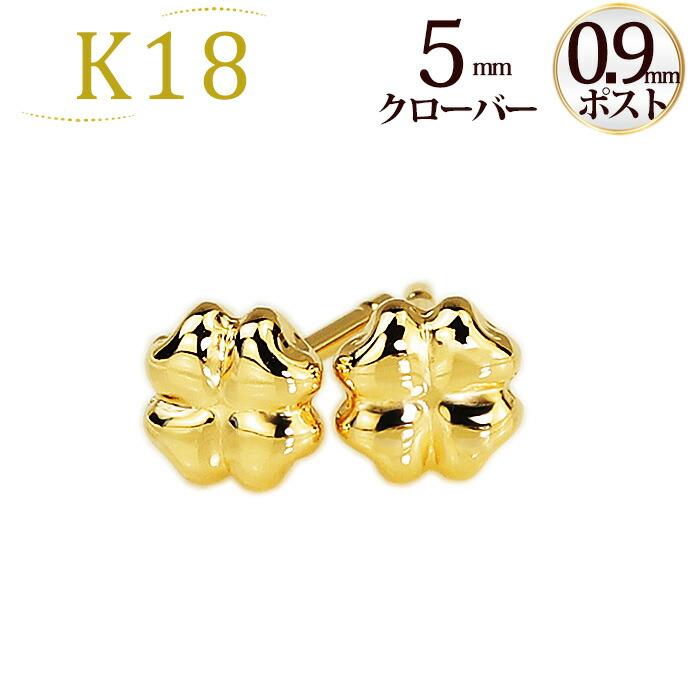 K18クローバーピアス