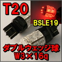 LED valve T20 double wedge ball red