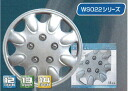 12 inches of *4 piece of hubcap set ★ WS022-12